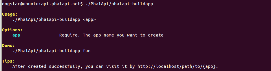 图3-8 phalapi-buildapp命令的使用说明