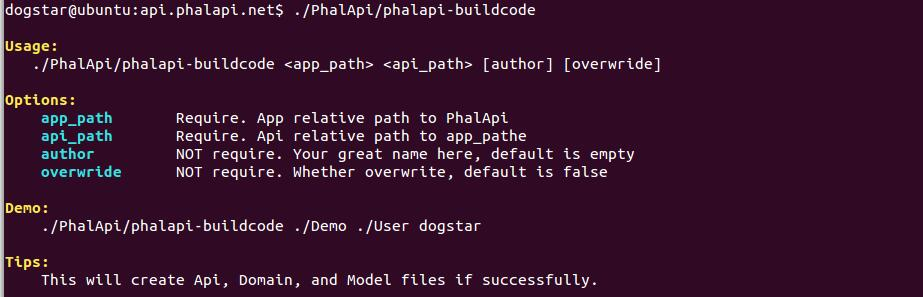 图3-11 phalapi-buildcode命令的使用说明